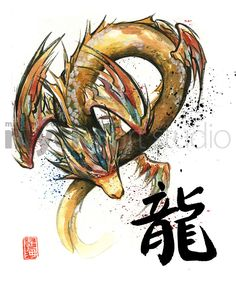 PRINT Japanese Calligraphy DRAGON with painting of golden dragon 8 x 10.