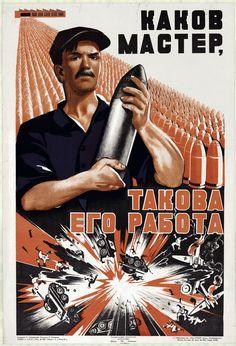023_1941_Kakov master takova i ego rabota P.Aljakrinckiy.jpg (817×1200)