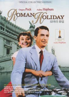 Theater Release Dates: 2 Sep 1953 (USA). Region free coded playable with all DVD players. This DVD is in the full-sized plastic case. Classic Movie Posters, Classic Movies, Film Posters, Audrey Hepburn Roman Holiday, Audrey Hepburn Movies, Audrey Hepburn Poster, Old Movies, Vintage Movies, Classic Hollywood