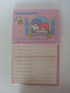 【1976】Address Book ★Little Twin Stars★