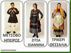 ΦΟΡ6 Chara, Kimono Top, 25 March, Tops, Women, Greek, Memories, School, Fashion
