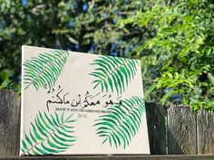 Islamic Art Canvas, Islamic Paintings, Islamic Wall Art, Canvas Art, Modern Calligraphy Quotes, Arabic Calligraphy Art, Doodle Art Journals, Hand Painting Art, Quran Quotes