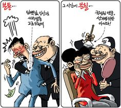 [김용민의 그림마당]2014년 9월 12일…그 시간에 분칠