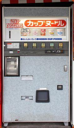 カップヌードルは200円。昔これ買ったことある(*^_^*) Vending Machines In Japan, Showa Era, Old Ones, Illustrations And Posters, Up Styles, Cottages, Homes, Japanese, Entertaining