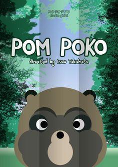 Pom Poko Balls