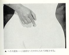 Old japanese sex guide