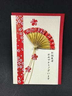 422 best images about Cards. Homemade Greeting Cards, Hand Made Greeting Cards, Greeting Cards Handmade, Homemade Cards, Asian Crafts, Chinese New Year Card, Paper Cards, Cool Cards, Creative Cards