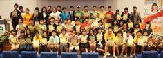 :: Yuquan Language School - Outlets :: Language School, Outlets, Sumo, Basketball Court, Preschool, Wrestling, Lucha Libre, Kid Garden, Kindergarten