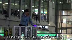 DJポリス 渋谷スクランブル交差点