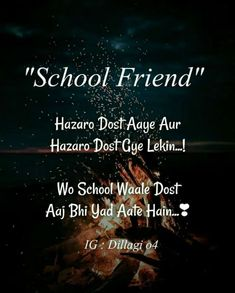 Friend quotes hindi image friendship memories quotes in pin by girl on memories with friends quotes Quotes Distance Friendship, Friendship Quotes In Telugu, Friendship Quotes In Hindi, Friend Friendship, Anime Friendship, Best Friend Quotes Funny, Bff Quotes, Funny Quotes, Funny Friends