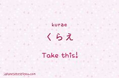 Guide to self-studying Japanese effectively…