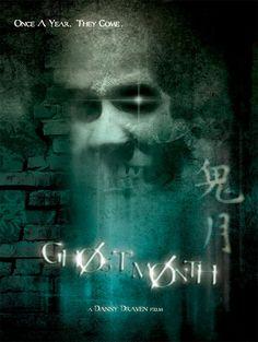 Movie Trailers Galore: Ghost Month (2009) Trailer