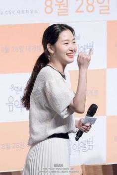 kim go eun - Twitter Search / Twitter Kim Go Eun, Korean Actresses, Twitter, Search, People, Searching, Folk