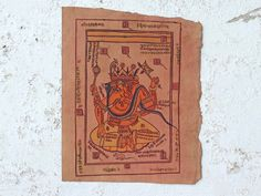 Hand-painted Wall Art - Ganesh We would like to introduce our brand new hand-painted wall art Ganesh poster as part of our spring collection. We discovered these beautiful pictures from Udaipuri in India and fell in love with the traditional colours. Hand-painted poster Warm Colours Soft Brushwork Represents Success  Natural Products This intricate painting of Ganesh created with delicate brushwork. The vintage art poster features a range of warm colours such as red, yellow and orange.