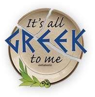 It's all Greek to me! Greek Dinners, Old Quotes, Greek Life, Greek Recipes, Greek Islands, Greece Travel, Crete, Beautiful Islands, Santorini