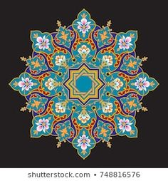 Find Arabic Floral Border Traditional Islamic Design stock images in HD and millions of other royalty-free stock photos, illustrations and vectors in the Shutterstock collection. Thousands of new, high-quality pictures added every day. Islamic Art Pattern, Pattern Art, Islamic Calligraphy, Caligraphy, Arabesque, Ceiling Murals, Stone Crafts, Gold Work, Floral Border
