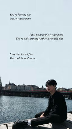 Promise -Jimin Bts Song Lyrics, Bts Lyrics Quotes, Bts Qoutes, Song Lyrics Wallpaper, Wallpaper Quotes, Good Music Quotes, Cute Girlfriend Quotes, Bae, Army Quotes