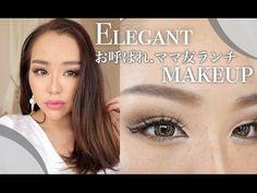 主婦ならではの雑談トークでゆる〜く大人お呼ばれメイク・パーティーメイク・ママ友ランチメイク・|elegant makeup tutorial - YouTube