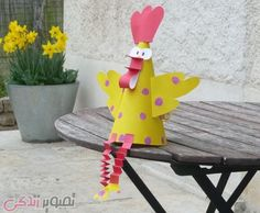 Kids and adults will love making these chicken crafts. You'll find paper plate craft ideas, brightly painted gourds and paper mache project ideas, all with a chicken theme. Farm Crafts, Crafts To Do, Arts And Crafts, Diy Crafts, Chicken Crafts, Chicken Art, Easy Diys For Kids, Easter Egg Crafts, Diy Ostern