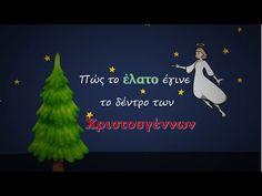 Του κόσμου τα παραμύθια: 🎄Πώς το έλατο έγινε το δέντρο των Χριστουγέννων; 🎄 - YouTube Christmas Crafts, Merry Christmas, Xmas, Christmas Ornaments, Grinch, Holiday Decor, Poster, School, Merry Little Christmas