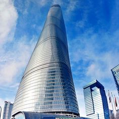 Supertall gets super team: CBRE establishes property management JV for Shanghai Tower http://ow.ly/CUKkm