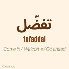 Arabic To English Translation, Learn English, Arabic Words, Arabic Quotes, Arabic Conversation, Modern Standard Arabic, Arabic Sentences, Learn Arabic Alphabet, English Language Learning