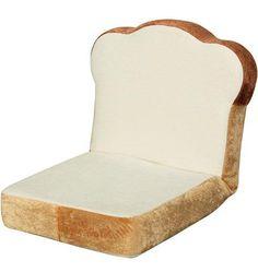 ふかふかの食パンに座る。食パン座椅子 - まとめのインテリア / デザイン雑貨とインテリアのまとめ。