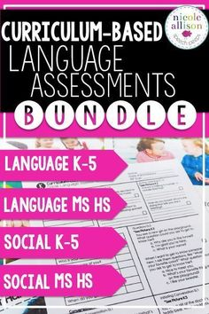 Money saving assessment bundle for language and social language!