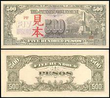 Philippine WW2 MIHON Overprint on Japanese Occupation 500 Pesos Fantasy Banknote