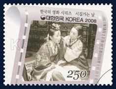 stamps of Korea