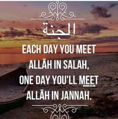 Each day you meet allah in salah, one day you'll meet allah in jannah. Ameen in sha allah.