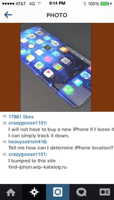 Find My Phone On Iphone 182820 - Iphon. Find iPhone!