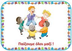 dreamskindergarten Το νηπιαγωγείο που ονειρεύομαι !: Οι κανόνες της τάξης μου Preschool Education, Early Childhood, Winnie The Pooh, Disney Characters, Fictional Characters, Family Guy, Classroom, Blog, Kids