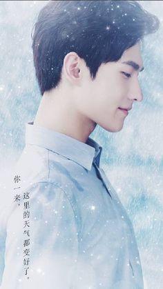 Just One Smile is Very Alluring Dương Dương/ Yang Yang / 杨洋 Yang Chinese, Chinese Boy, Asian Actors, Korean Actors, Yang Yang Zheng Shuang, F4 Boys Over Flowers, Jing Boran, Yang Yang Actor, Crush Pics