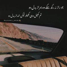 Sufi Quotes, Poetry Quotes In Urdu, Best Urdu Poetry Images, Love Poetry Urdu, Urdu Quotes, Qoutes, True Feelings Quotes, Poetry Feelings, Reality Quotes