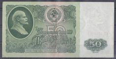 RUSYA 1961 50 RUBLE.ÇOK TEMİZ -