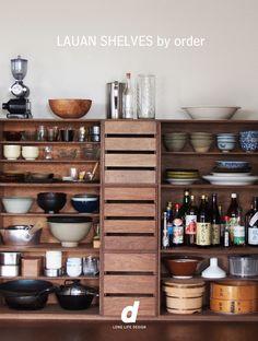 Luft » exhibition // @ D&DEPARTMENT TOKYO GALLERY Decor, Home Kitchens, Elle Decor, Kitchen Design, Kitchen Inspirations, Kitchen Dining Room, Home Decor Kitchen, Kitchen Interior, Industrial Style Kitchen