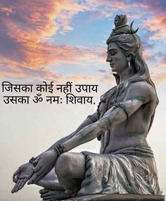 Artificial Intelligence and Spirituality Photos Of Lord Shiva, Lord Shiva Hd Images, Hanuman Images, Krishna Images, Mahakal Shiva, Shiva Art, Krishna Art, Lord Krishna, Rudra Shiva