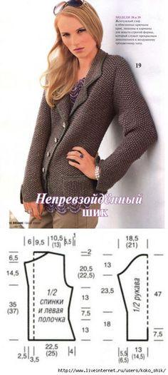 Классический жакет (пиджак) спицами жемчужным узором
