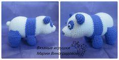 Фиолетовая панда.