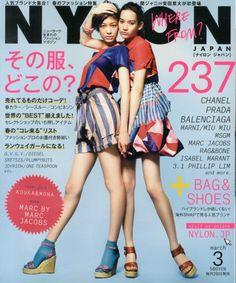 NYLON JAPAN ナイロンジャパン | 3月号 (2013年01月28日発売) |