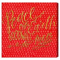 Remedy Blakely Home 'Peace on Earth' Art (16x16)