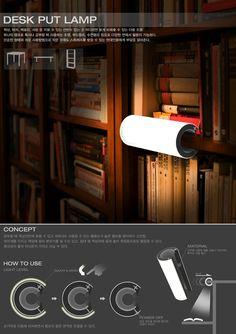 TAEJOO LIGHTING DESIGN AWARD Industrial Design Portfolio, Industrial Design Sketch, Portfolio Design, Lighting Concepts, Lighting Design, Presentation Board Design, 3d Camera, Plakat Design, Metal Clock