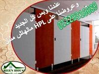 موقع اعلان اعلانات مبوبة علي مستوي الوطن العربي Decor Home Decor Mirror