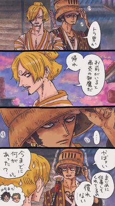 One Piece Comic, One Piece Fanart, One Piece Anime, Anime One, One Peace, Trafalgar Law, Pirate Party, Pirates, Fan Art