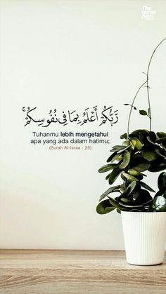Quran Quotes Love, Beautiful Quran Quotes, Quran Quotes Inspirational, Arabic Quotes, Love Quotes, Reminder Quotes, Self Reminder, Daily Quotes, Best Quotes