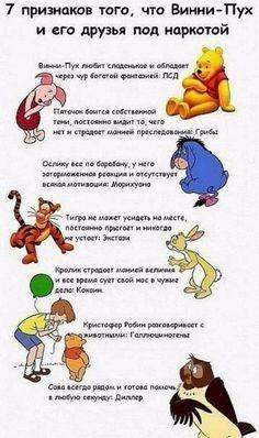 http://s00.yaplakal.com/pics/pics_original/5/5/4/10590455.jpg