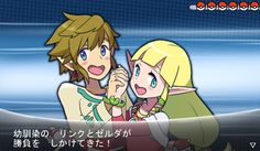 """The Legend of Zelda: Skyward Sword, Link and Zelda / Legend of Pokémon 01 / """"You are challenged by Childhood Friends Link & Zelda!"""" / Translation by TC reader Puck / Work by ksw_mgmg on Twitter / tinycartridge on Tumblr"""