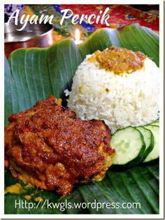 Grilled Coconut Spiced Chicken (Ayam Percik or Ayam Golek) (椰汁香料烤鸡)