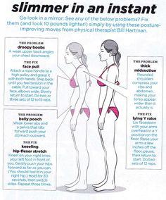 exercises to fix bad posture.